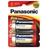 Panasonic D Pro Power Alkaline Batteries